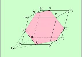 Урок 4: Тетраэдр и параллелепипед