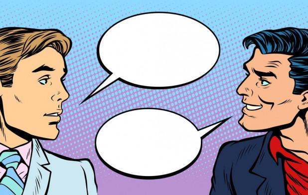 Урок 12: Диалог