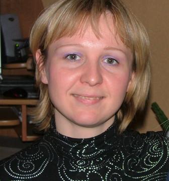 Альбина Вячеславовна
